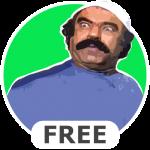 Download ملصقات احترافية 2.7 APK
