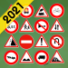 Download تعليم السياقة – خاص بالمغرب 21.034.21 APK