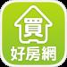 Download 好房網買屋 3.4.0 APK