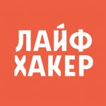 Download Лайфхакер 4.0 APK