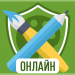 Download Дуэль Художников: Игры по сети 4.4 APK