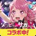 Download バンドリ! ガールズバンドパーティ! 5.3.1 APK