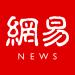 Download 网易新闻 68.1.6 APK