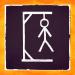 Download Adam Asmaca 2.17 APK