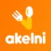 Download Akelni – Food Delivery 5 APK
