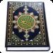 Download Al Quran MP3 (Full Offline) 27 APK