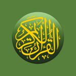 Download Al'Quran Bahasa Indonesia 4.5.9 APK