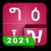 Download Amharic keyboard FynGeez – Ethiopia – fyn ግዕዝ 2 2021.1.5 APK