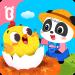 Download Baby Panda's Animal Farm 8.56.00.00 APK