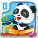 Download Baby Panda's Dream Job 8.52.00.00 APK