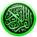 Download Bangla Quran -উচ্চারণসহ (কুরআন মাজিদ) 10.4.2 APK
