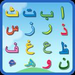 Download Belajar mudah Hijaiyah 2.2 APK