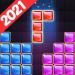 Download Block Puzzle Legend 1.5.3 APK