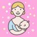 Download Breastfeeding Newborn tracker, pump and baby diary 5.6.3 APK