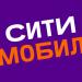 Download Citymobil Taxi 4.72.1 APK