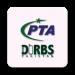 Download Device Verification System (DVS) – DIRBS Pakistan 2.0 APK