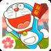 Download Doraemon Repair Shop Seasons 1.5.1 APK