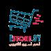 Download المتجر السوري الالكتروني EStore.SY 1.1 APK