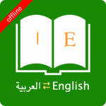 Download English Arabic Dictionary 8.3.2 APK