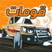 Download Gomat – Drift & Drag Racing 2.2.6 APK