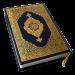 Download HOLY QURAN (Read Free) 1.5.9 APK