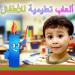 Download ألعاب تعليمية للأطفال  Kids IQ Arabic 1.0.9 APK