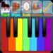 Download Kids Piano 1.18 APK
