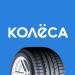 Download Kolesa.kz — авто объявления 4.14.11 APK