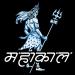 Download Mahakal in photo – Shiva Photo Editor 2.0 APK