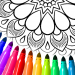 Download Mandala Coloring Pages 16.2.4 APK