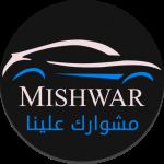 Download Mishwar 2.0.3 APK