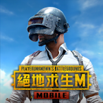 Download PUBG MOBILE:絕地求生M 1.4.0 APK