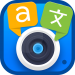 Download Photo Translator – translate pictures by camera 8.4.5 APK