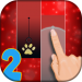 Download Piano Noir Ladybug Tiles 2 4.2 APK