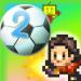 Download Pocket League Story 2 2.1.3 APK