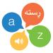 Download Rebin Dictionary Plus – Kurdish 4.1 APK