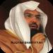 Download Ruqyah Shariah Full MP3 3.4 APK