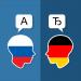 Download Russian German Translator 2.5.2 APK