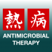 Download Sanford Guide:Antimicrobial Rx 4.2.19 APK