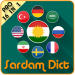 Download SardamDict Pro + Camera Dictionary 8.2 APK
