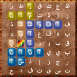 Download Search for The Words – Crossword 10.64 APK