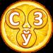 Download So'z O'yini Krossvord 0.2.7 APK