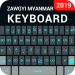 Download Zawgyi Myanmar keyboard 1.1.2 APK