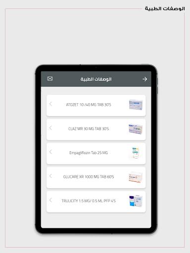 Dr. Sulaiman Al Habib App v4.2.6 screenshots 16