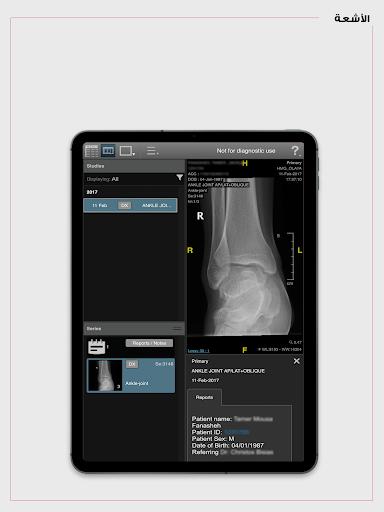 Dr. Sulaiman Al Habib App v4.2.6 screenshots 18