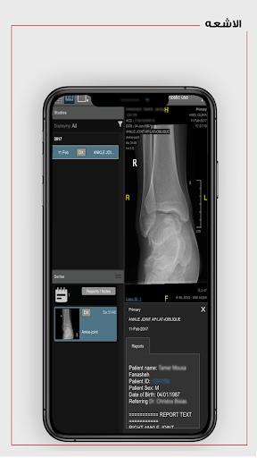 Dr. Sulaiman Al Habib App v4.2.6 screenshots 4