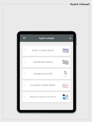 Dr. Sulaiman Al Habib App v4.2.6 screenshots 9