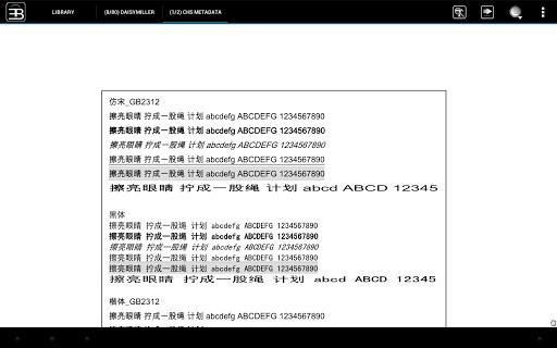 EBookDroid – PDF amp DJVU Reader v2.7.3.1 screenshots 7