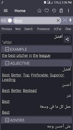 English Arabic Dictionary v8.3.2 screenshots 1