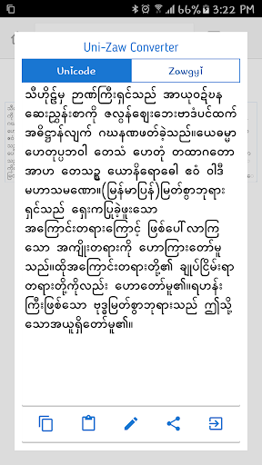 English-Myanmar Dictionary v2.5.8 screenshots 4